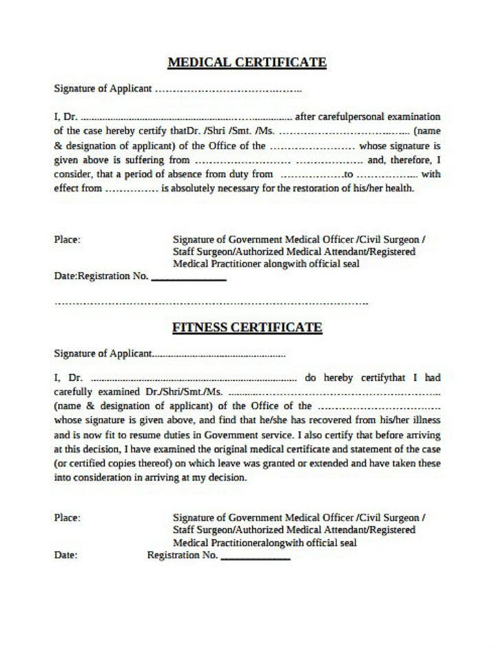 free health medical fitness certificate template1