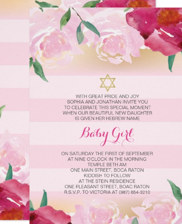 jewish cradle ceremony invitation template