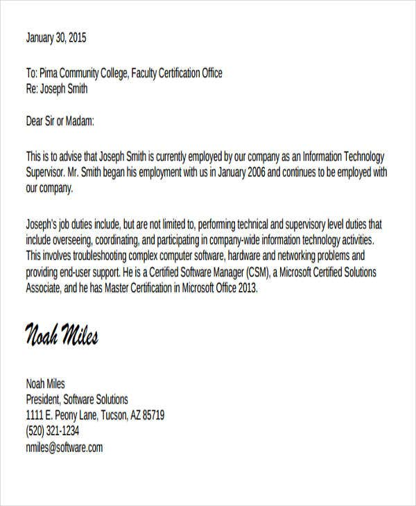 job experience letter sample