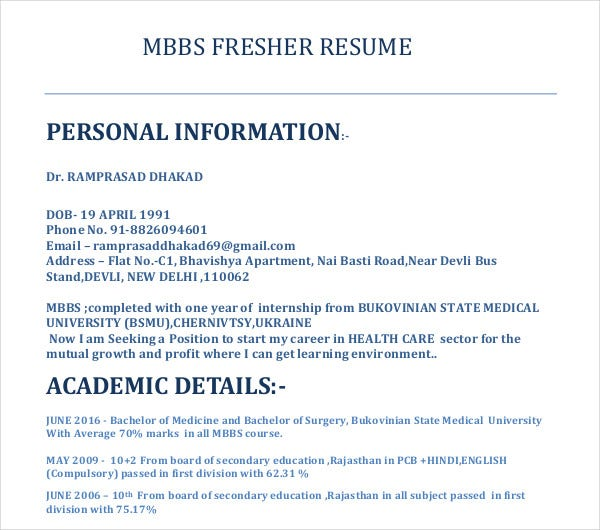 mbbs fresher resume