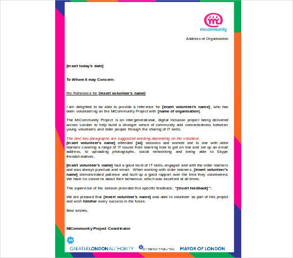 parental volunteer reference letter