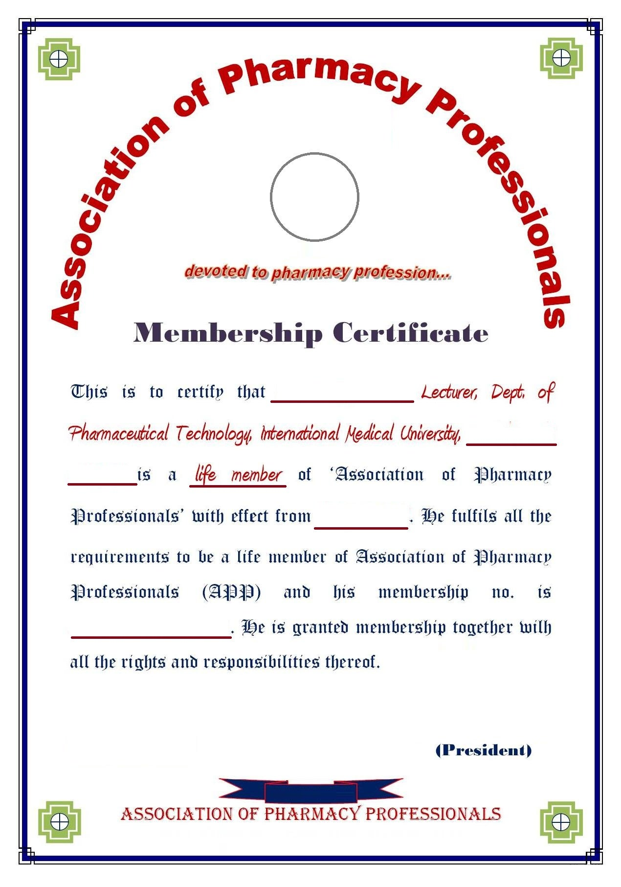 pharmacy technician membership certificate template