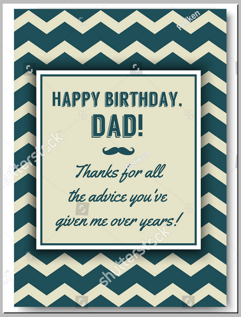 Ridged Pattern Dad Birthday Card Template