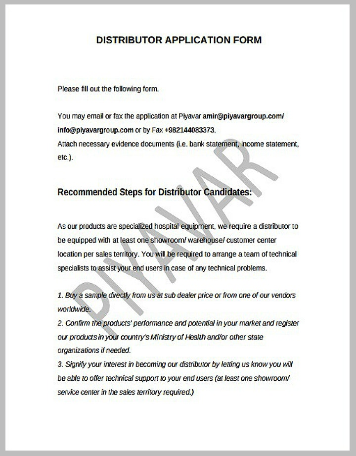 simple distributor application form template