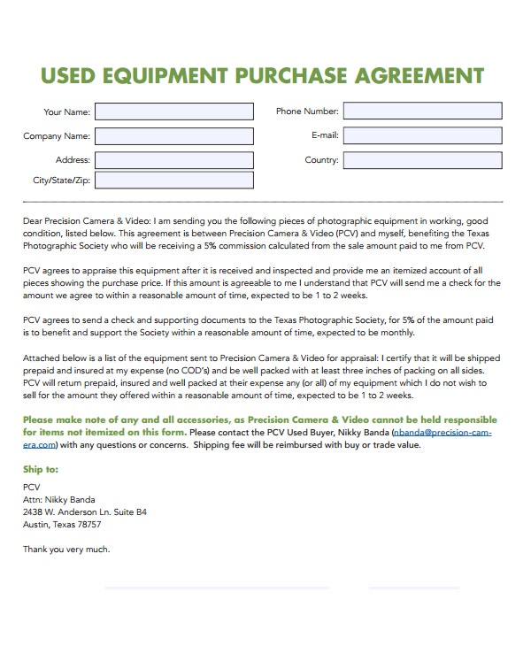 used equipment purchase agreement