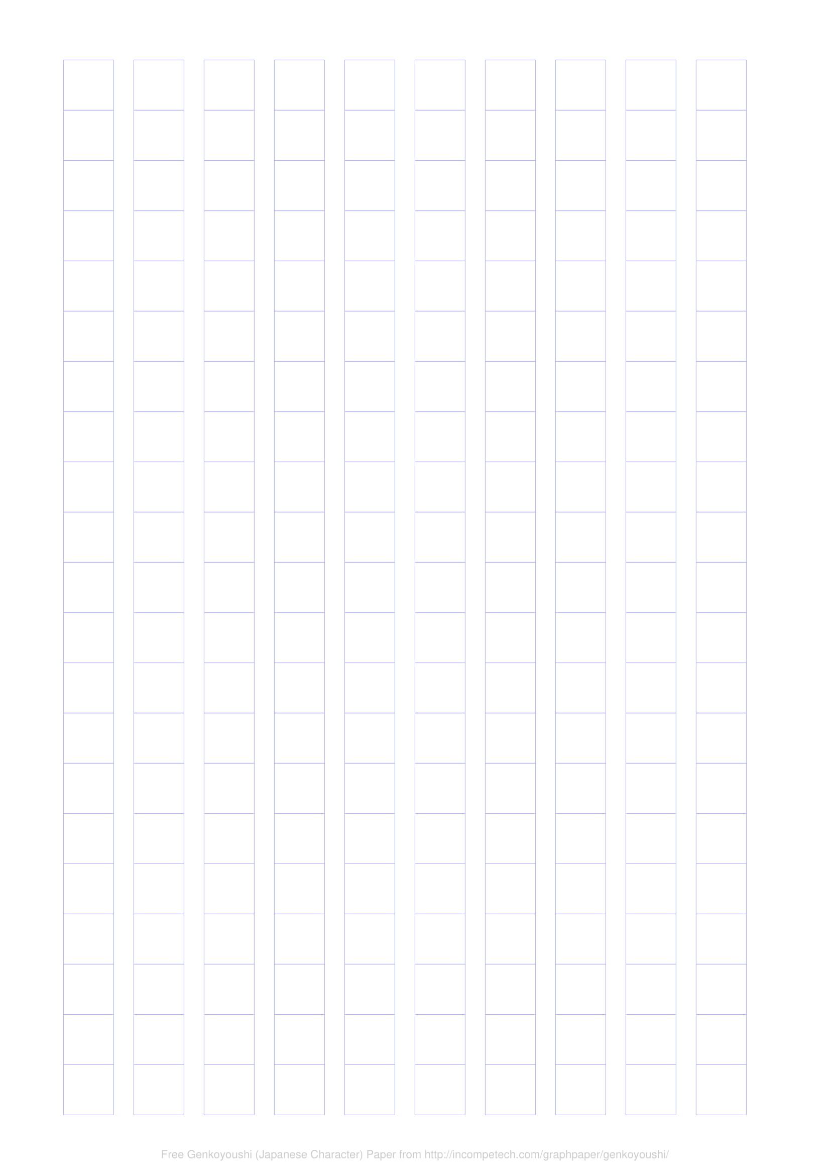 11+ lined paper templates - pdf | free & premium templates