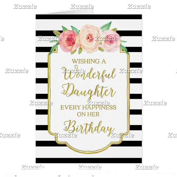 black-stripes-birthday-card-for-daughter-template