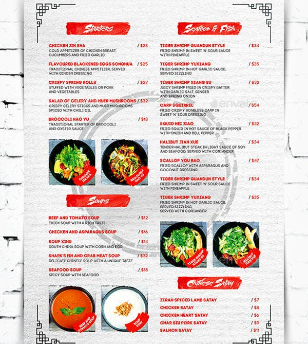 Creative Chinese Menu Template