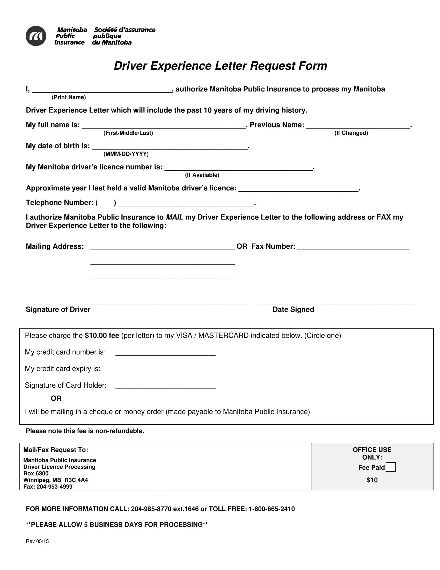 driver experience letter request form 11