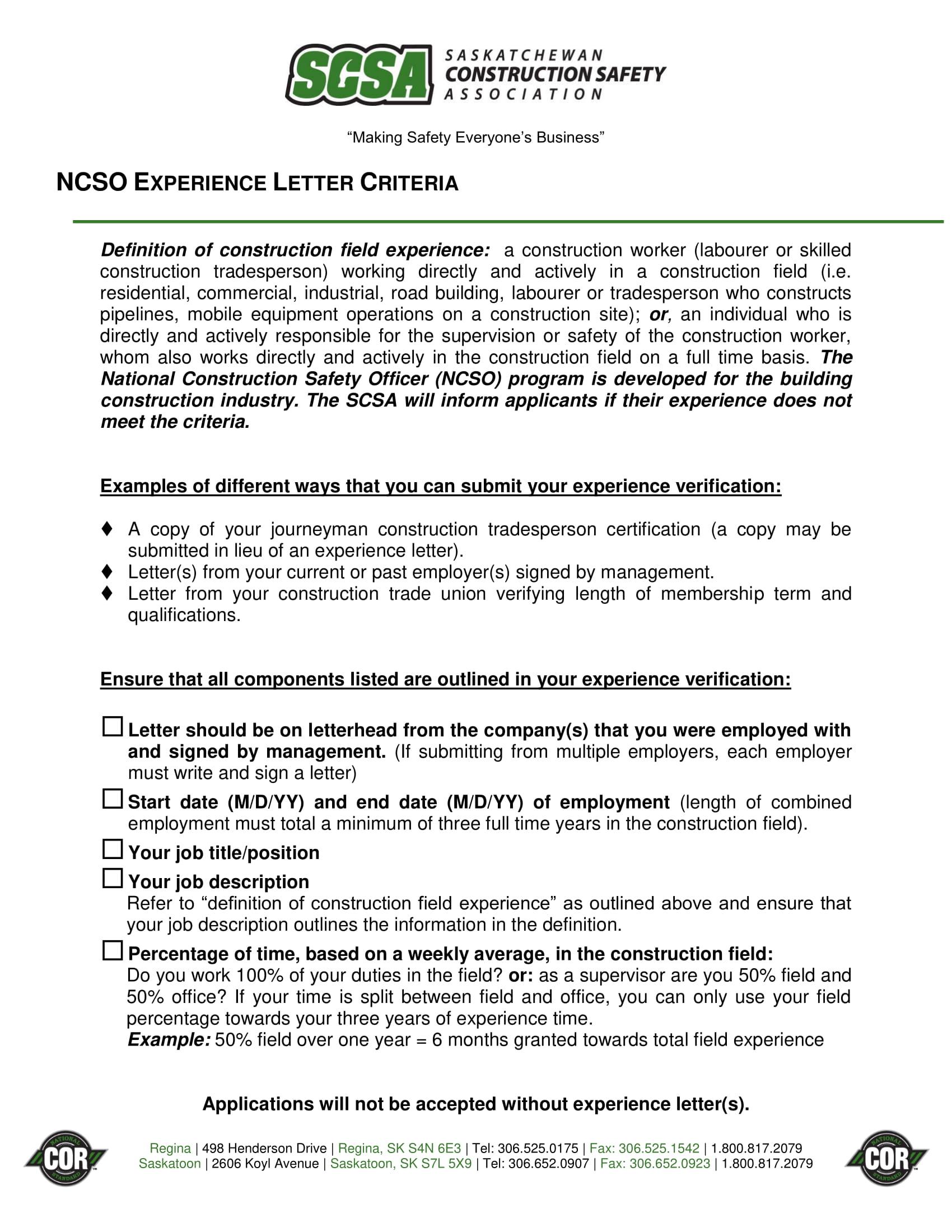 experience letter criteria 1
