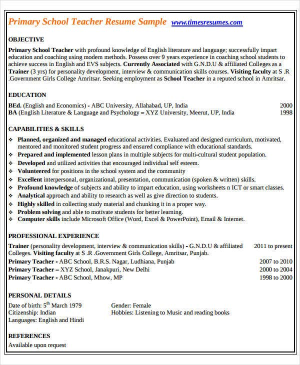 primary school teacher resume1