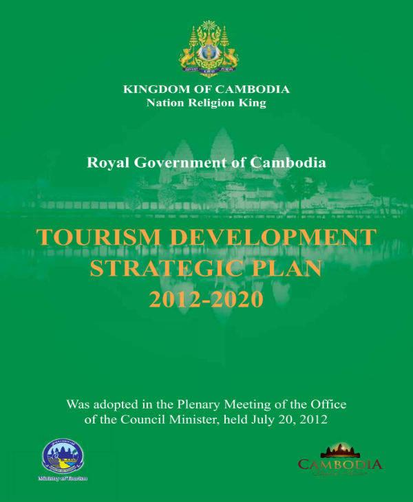 simple tourism development strategic plan