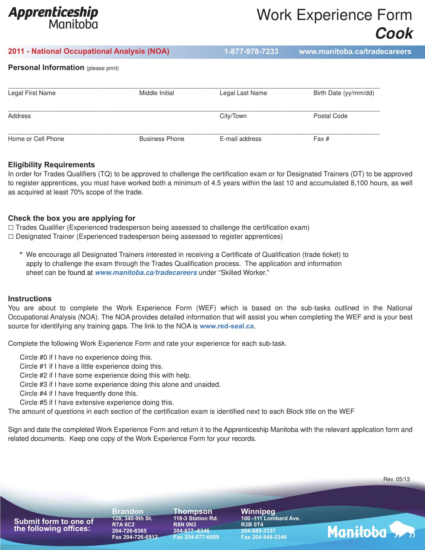 work experience form 01