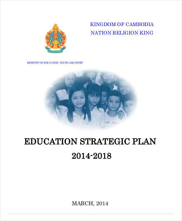educational annual operating plan