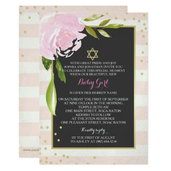 girl-hebrew-naming-day-invitation-card-template
