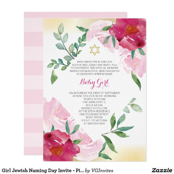 jewish-naming-day-invitation-card-template
