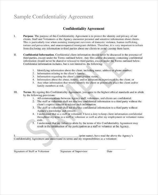 sample standard confidentiality agreement