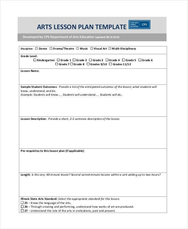 simple art lesson plan template