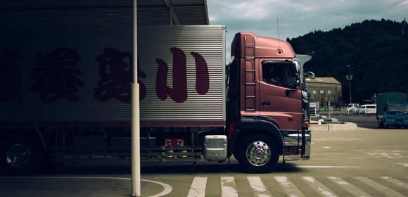 truckingwebsite
