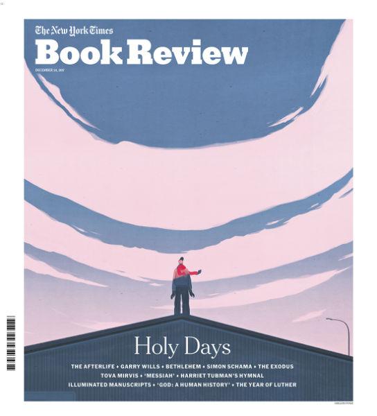 free magazine cover