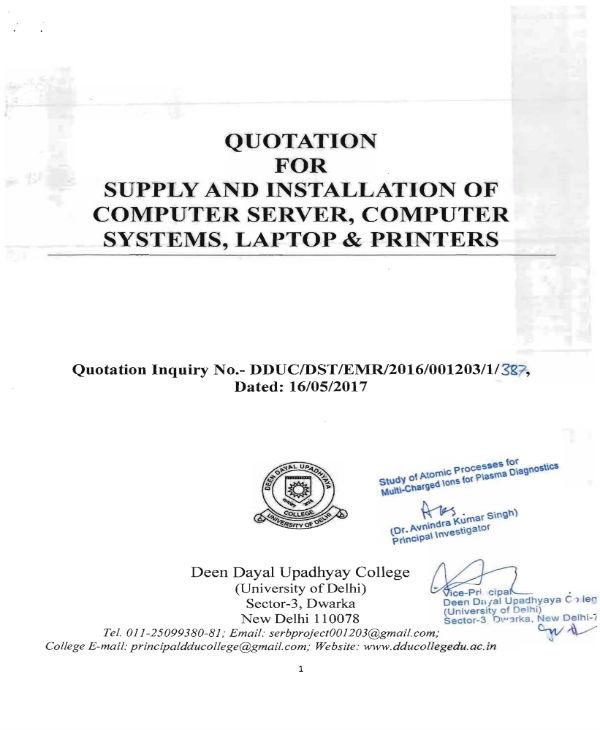computer server quotation 1