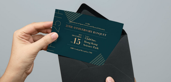 anniversaryinvitation
