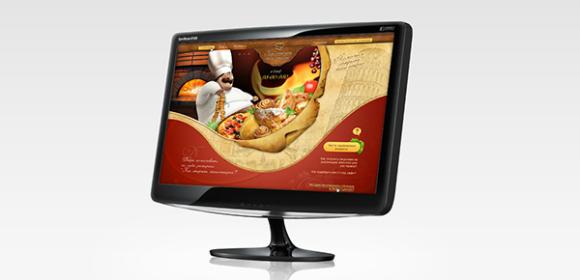 bakerywebsite