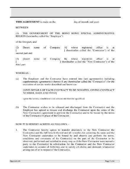 government novation agreement