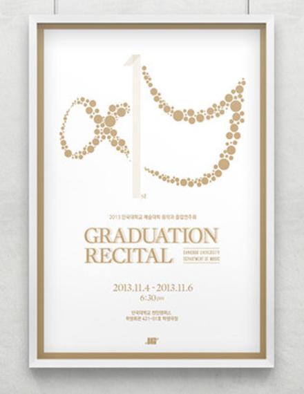 graduation recital poster template
