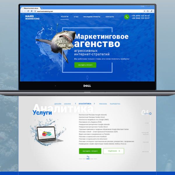 Hard Marketing Agency Website Sample