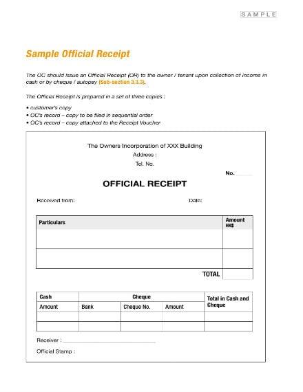 official receipt 1