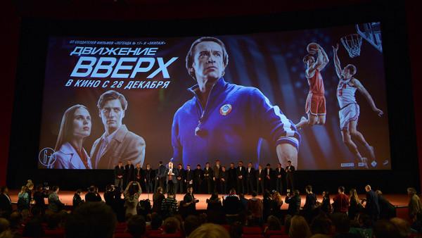 sample-movie-poster