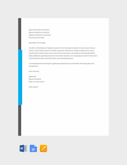 school transfer letter from one branch to another template1