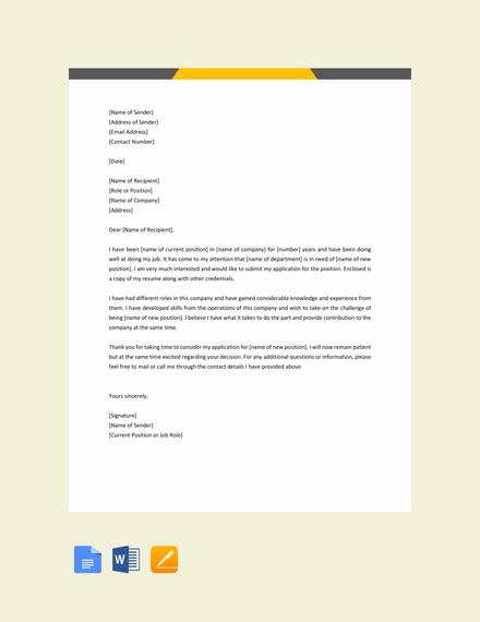 Transfer Request Letter Sample