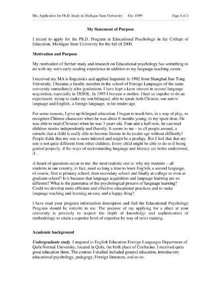 doctors degree statement of purpose