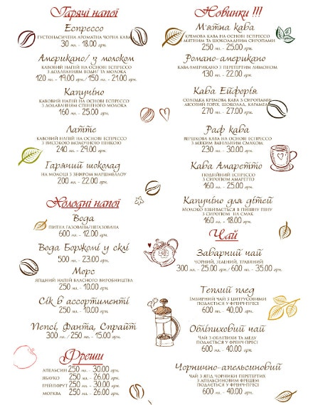 minimal french bakery menu layout