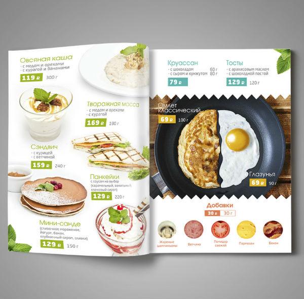 minimalist breakfast menu sample