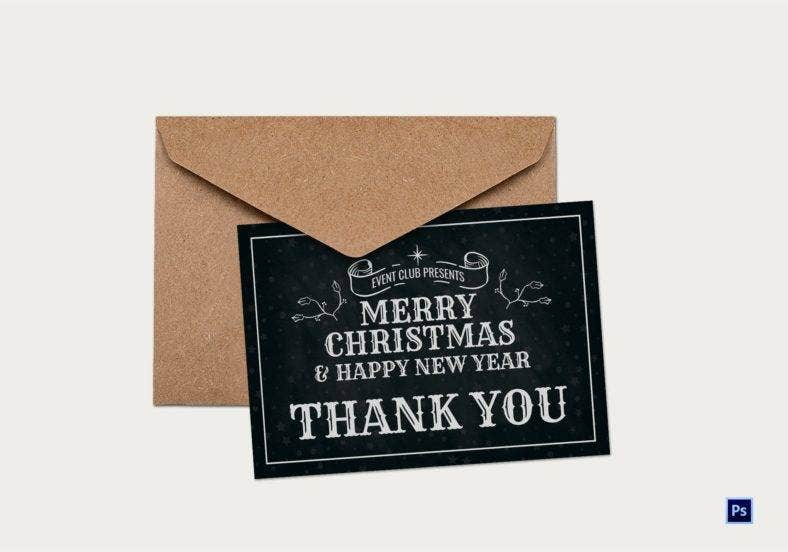 new year holiday thank you card 788x552