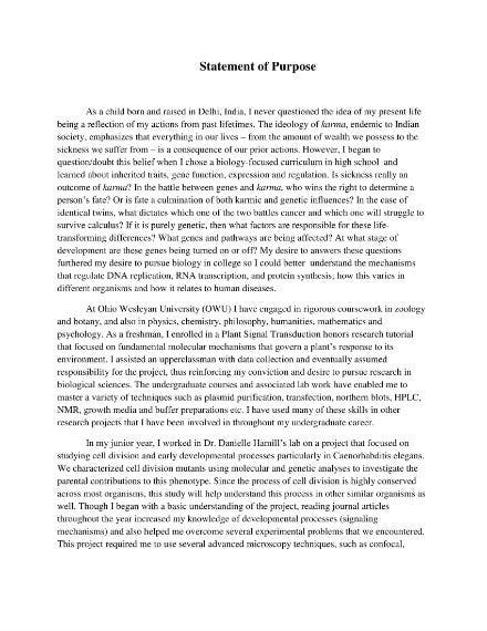 university statement of purpose