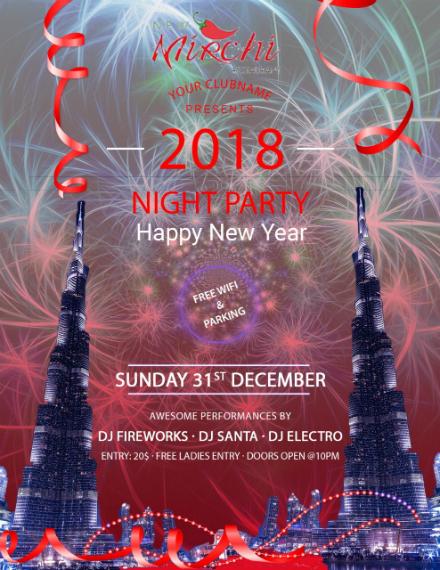 new year night party invitation