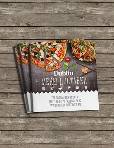 pizza delivery takeaway menu example