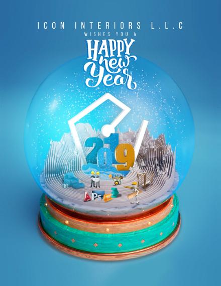snow globe new year poster