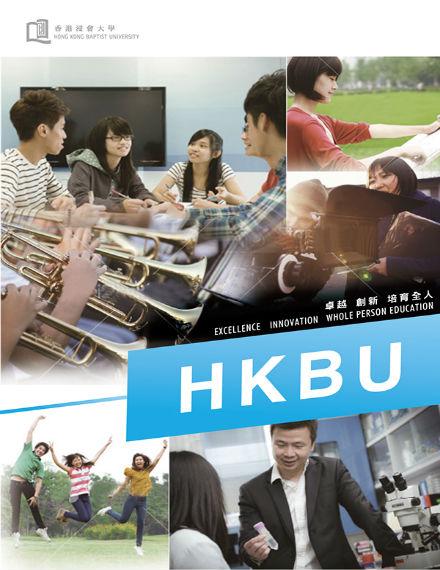 university sample brochure