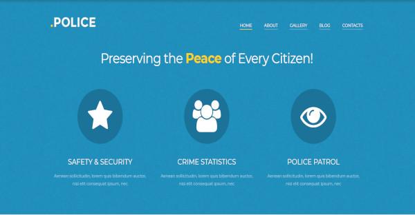 police – police department premium security