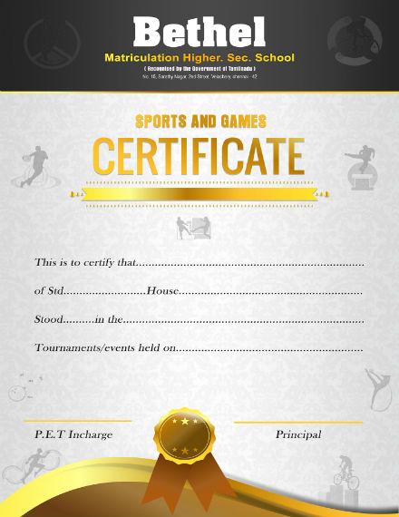 sports certificate sample