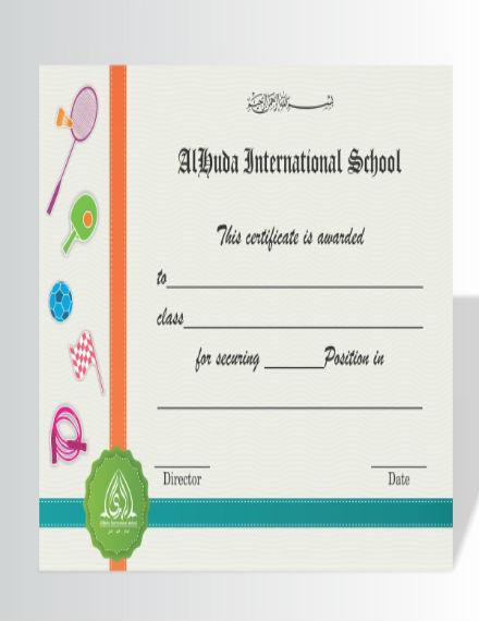 sports certificate template1