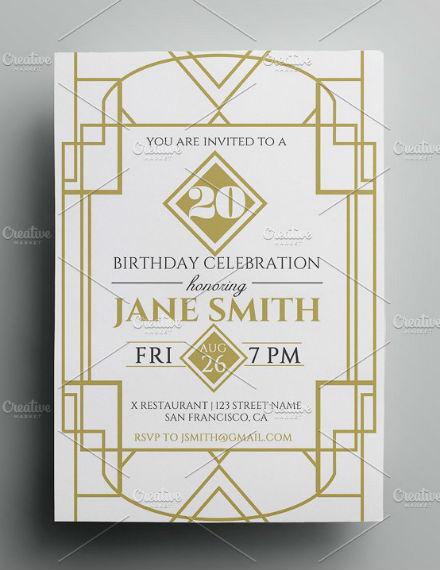 elegant ornate birthday invitation design