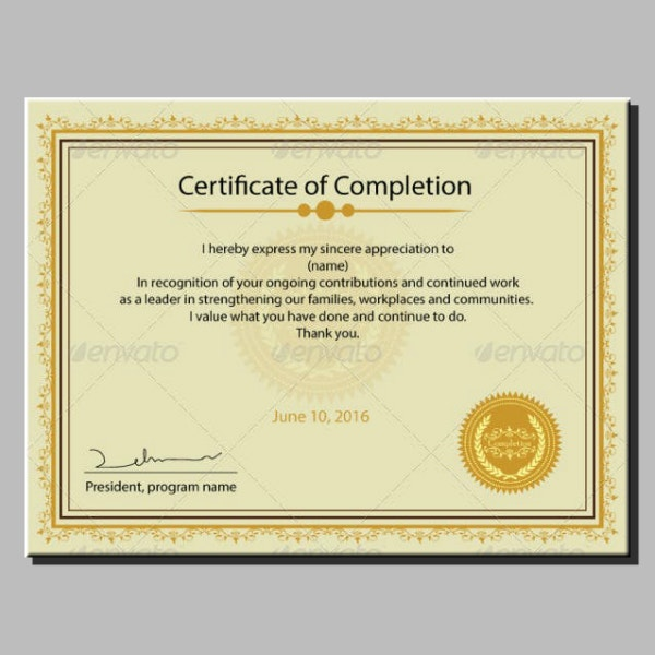 Training Completion Appreciation Certificate Template