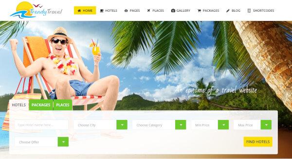 Trendy Travel – BuddyPress Support WordPress Theme