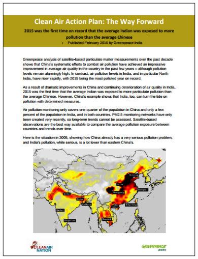 clean air action plan template